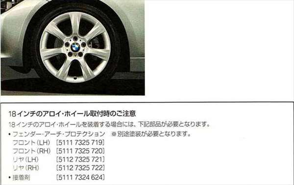 3 SEDAN・TOURING パーツ スタースポーク・スタイリング396のホイール単体 8J×18(フロント/リヤ) BMW純正部品 3A20 3B20 3D20 3A30 オプション アクセサリー 用品 純正 送料無料