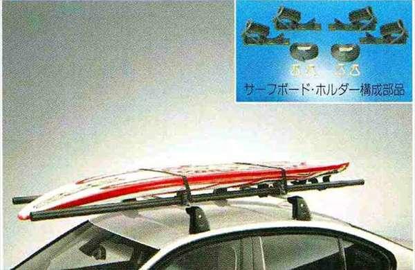 3 SEDAN・TOURING パーツ サーフボード・ホルダー BMW純正部品 3A20 3B20 3D20 3A30 オプション アクセサリー 用品 純正