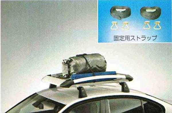 3 SEDAN・TOURING パーツ ラゲージ・ラック BMW純正部品 3A20 3B20 3D20 3A30 オプション アクセサリー 用品 純正 送料無料