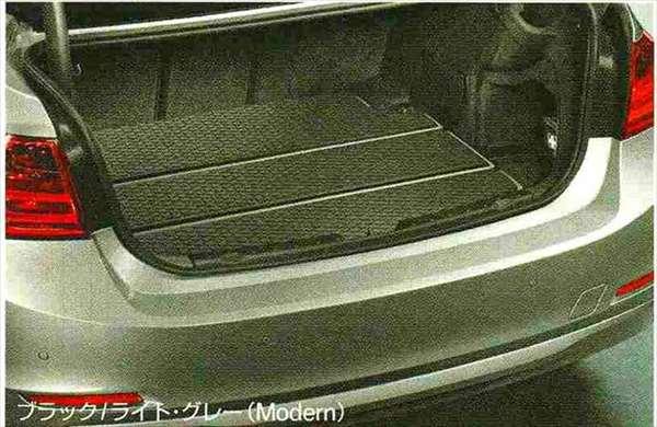 3 SEDAN・TOURING パーツ ラゲージ・コンパートメント・トレイ ツーリング用のブラック/ライト・グレー(Modern) BMW純正部品 3A20 3B20 3D20 3A30 オプション アクセサリー 用品 純正 トレー