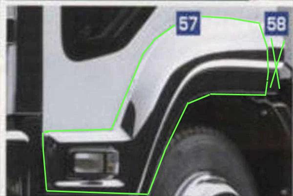 フォワード メッキプリスターフェンダーセットパック仕様車用(FV用) イスズ純正部品 フォワード パーツ frr90 fsr90 frr34 パーツ 純正 イスズ いすゞ イスズ純正 いすゞ 部品 オプション メッキ 送料無料