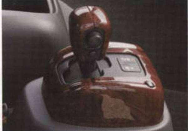 フォワード 木目調シフトカバーセット(スムーサー用) イスズ純正部品 フォワード パーツ frr90 fsr90 frr34 パーツ 純正 イスズ いすゞ イスズ純正 いすゞ 部品 オプション ウッド 木目シフト カバー
