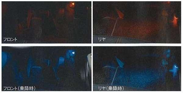 『フォレスター』 純正 SH5 フットランプ(フロント/リヤ) パーツ スバル純正部品 フットライト Forester オプション アクセサリー 用品