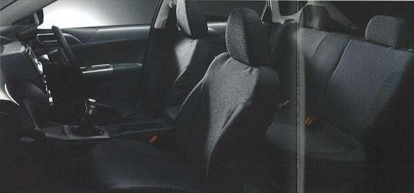『インプレッサ』 純正 GH2 GH7 シートカバー 後席アームレスト非装着車 パーツ スバル純正部品 座席カバー 汚れ シート保護 impreza オプション アクセサリー 用品