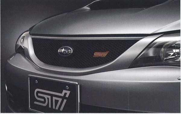 インプレッサ 純正 GH2 特価 GH7 フロントグリル 正規品 パーツ impreza アクセサリー スバル純正部品 オプション 用品