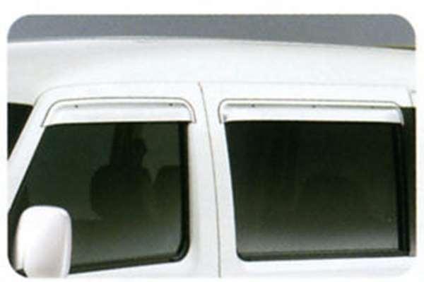 『ミニキャブ』 純正 U61V U61T U61TP サイドバイザー(フロント&リヤセット) パーツ 三菱純正部品 ドアバイザー 雨よけ 雨除け MINICAB オプション アクセサリー 用品