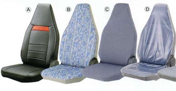 『ミニキャブ』 純正 U61V U61T U61TP シートカバー(ビニール)フロントセット パーツ 三菱純正部品 座席カバー 汚れ シート保護 MINICAB オプション アクセサリー 用品