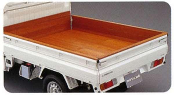 『ミニキャブ』 純正 U61V U61T U61TP 木製荷台プロテクター/フロア パーツ 三菱純正部品 MINICAB オプション アクセサリー 用品