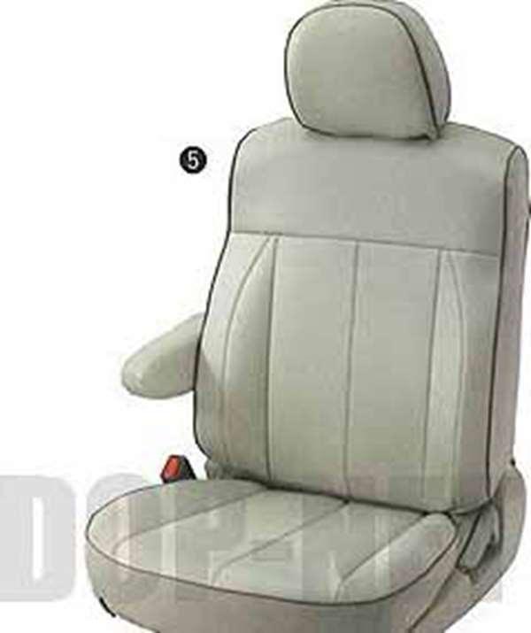 『デリカD:5』 純正 CV5W CV4W シートカバー(ベージュ本革調) パーツ 三菱純正部品 座席カバー 汚れ シート保護 DELICA オプション アクセサリー 用品