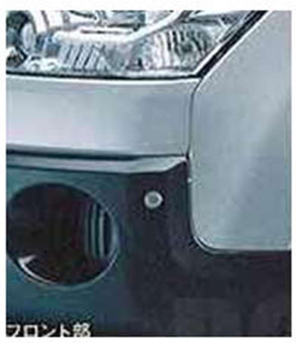 【デリカD:5】純正 CV5W CV4W コーナーセンサー パーツ 三菱純正部品 DELICA オプション アクセサリー 用品