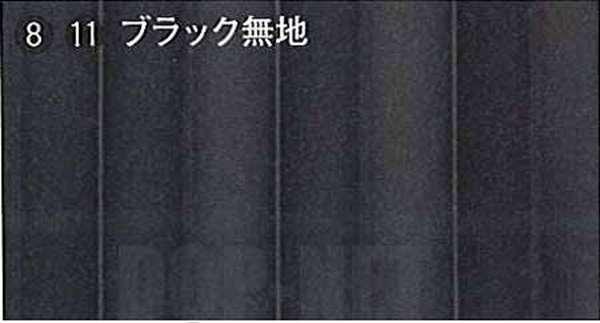 『デリカD:5』 純正 CV5W CV4W パーティションカーテン(遮光生地:ブラック無地) パーツ 三菱純正部品 DELICA オプション アクセサリー 用品