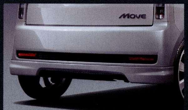 『ムーヴ』 純正 L175S L185S エアロリヤロアスカート(SPORZA) パーツ ダイハツ純正部品 リヤスポイラー エアロパーツ リアスポイラー move オプション アクセサリー 用品