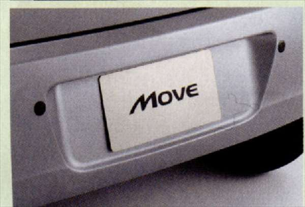 『ムーヴ』 純正 L175S L185S バックソナー パーツ ダイハツ純正部品 move オプション アクセサリー 用品