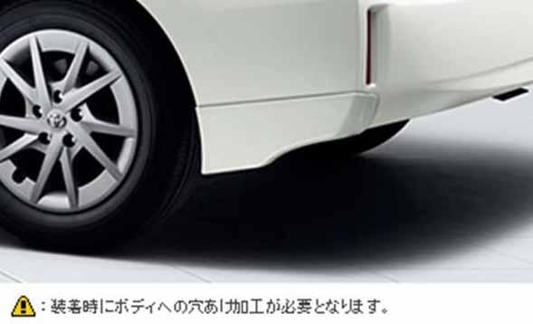 『プリウスα』 純正 ZVW41W リヤバンパースポイラー パーツ トヨタ純正部品 prius オプション アクセサリー 用品