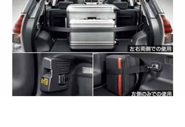 『プリウスα』 純正 ZVW41W ラゲージベルト パーツ トヨタ純正部品 prius オプション アクセサリー 用品