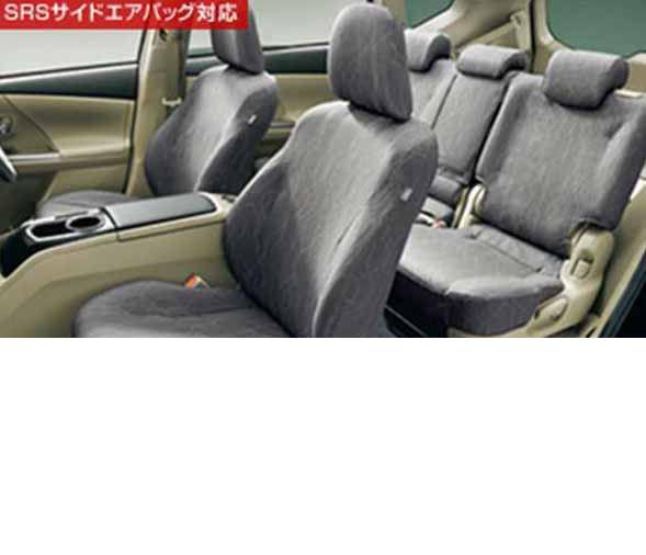『プリウスα』 純正 ZVW41W フルシートカバー 3列目用 パーツ トヨタ純正部品 座席カバー 汚れ シート保護 prius オプション アクセサリー 用品