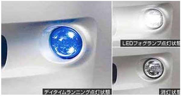 『ノア』 純正 ZRR70 LEDフォグランプ&デイタイムランニングランプ ランプキット パーツ トヨタ純正部品 フォグライト 補助灯 霧灯 noa オプション アクセサリー 用品