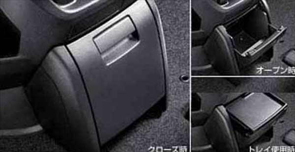 『ノア』 純正 ZRR70 マルチボックス パーツ トヨタ純正部品 noa オプション アクセサリー 用品
