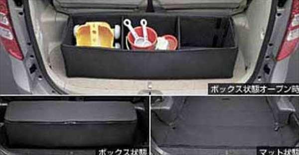 『ノア』 純正 ZRR70 ラゲージソフトボックス パーツ トヨタ純正部品 noa オプション アクセサリー 用品