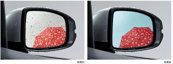 『シャトル』 純正 GP7 GP8 GK8 GK9 アクアクリーンミラー 親水式ドアミラー(ブルー/左右セット) パーツ ホンダ純正部品 水滴 視界 ブルー オプション アクセサリー 用品
