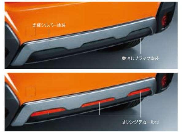 『XV』 純正 GT3 GT7 リヤバンパーパネル パーツ スバル純正部品 オプション アクセサリー 用品