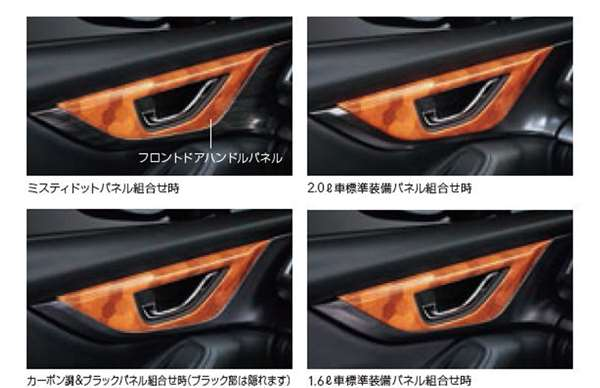 『XV』 純正 GT3 GT7 フロントドアハンドルパネル パーツ スバル純正部品 オプション アクセサリー 用品