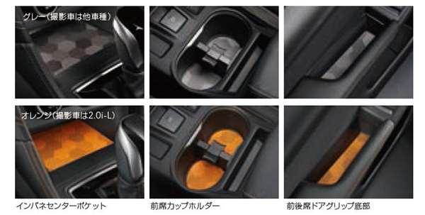 『XV』 純正 GT3 GT7 インテリアシリコンシート 2.0?車用 パーツ スバル純正部品 オプション アクセサリー 用品