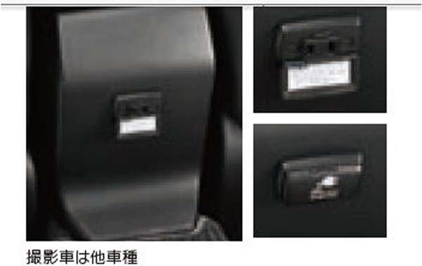 『XV』 純正 GT3 GT7 パワーコンセント パーツ スバル純正部品 オプション アクセサリー 用品