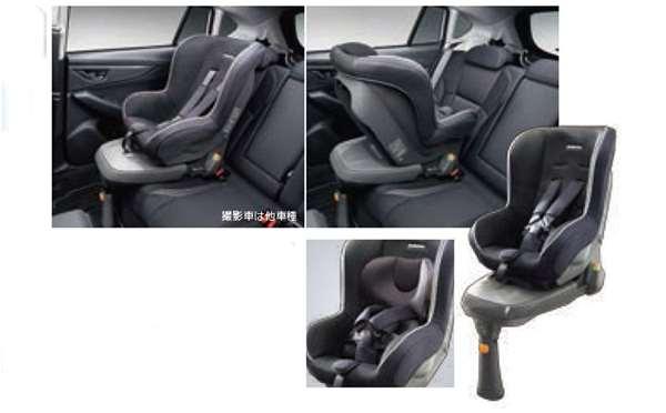 【XV】純正 GT3 GT7 ISO FIXチャイルドシート(サポートレッグ) パーツ スバル純正部品 オプション アクセサリー 用品