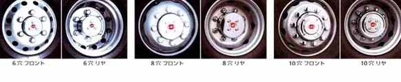 コンドル パーツ センターキャップ PK前輪10穴(1台分) 日産ディーゼル純正部品 MK~ オプション アクセサリー 用品 純正 送料無料