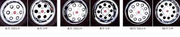 コンドル パーツ ホイールカバー MK・LK(1台分) 日産ディーゼル純正部品 MK~ オプション アクセサリー 用品 純正 カバー 送料無料