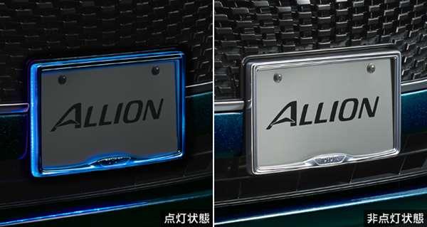 『アリオン』 純正 CEXGP CEXEP CEXEK ナンバーフレームイルミネーション(フロント) 1枚からの販売 パーツ トヨタ純正部品 ナンバープレートリム ナンバーリム ナンバー枠 allion オプション アクセサリー 用品