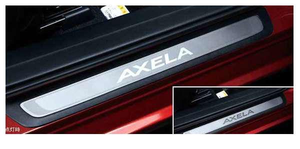 『アクセラ』 純正 BM5FS BM5AS BMLFS スカッフプレート(イルミネーション付) パーツ マツダ純正部品 ステップ 保護 プレート axela オプション アクセサリー 用品