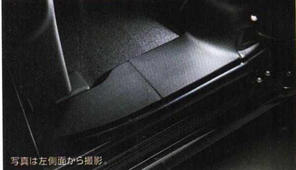 『シフォン』 純正 LA650F LA660F 後席ステップランプ パーツ スバル純正部品 オプション アクセサリー 用品