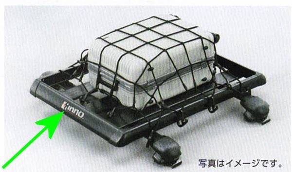 『シフォン』 純正 LA650F LA660F ルーフラック パーツ スバル純正部品 オプション アクセサリー 用品