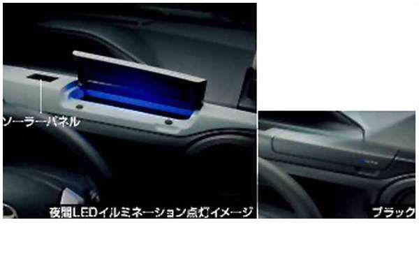 『アクア』 純正 NHP10 インパネアッパーボックス ソーラーパネル付 パーツ トヨタ純正部品 aqua オプション アクセサリー 用品