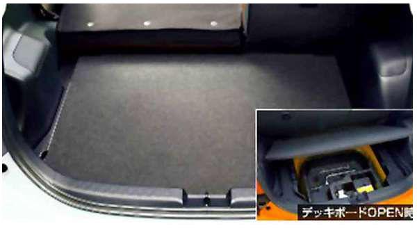 『アクア』 純正 NHP10 デッキボード 収納機能付 パーツ トヨタ純正部品 aqua オプション アクセサリー 用品