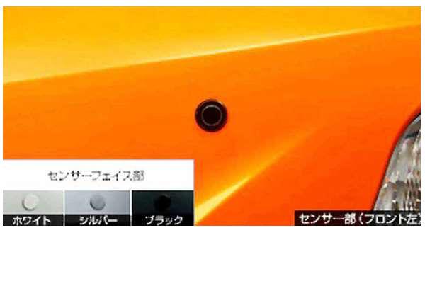 『アクア』 純正 NHP10 コーナーセンサー フロント左右(ブザーキット) パーツ トヨタ純正部品 危険察知 接触防止 セキュリティー aqua オプション アクセサリー 用品