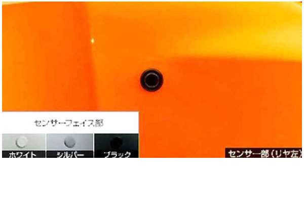 『アクア』 純正 NHP10 コーナーセンサー リヤ左右(ブザーキット) パーツ トヨタ純正部品 危険察知 接触防止 セキュリティー aqua オプション アクセサリー 用品