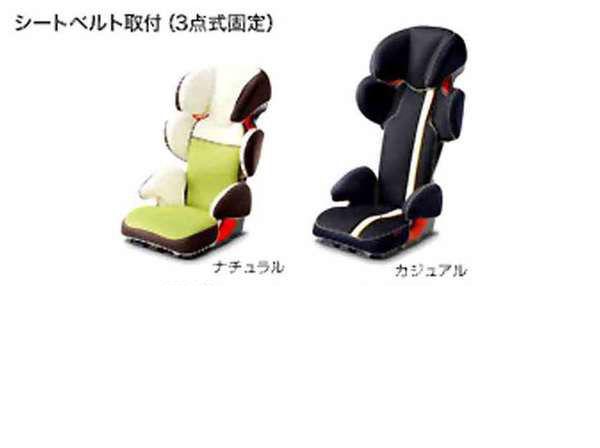 『アクア』 純正 NHP10 ジュニアシート パーツ トヨタ純正部品 aqua オプション アクセサリー 用品