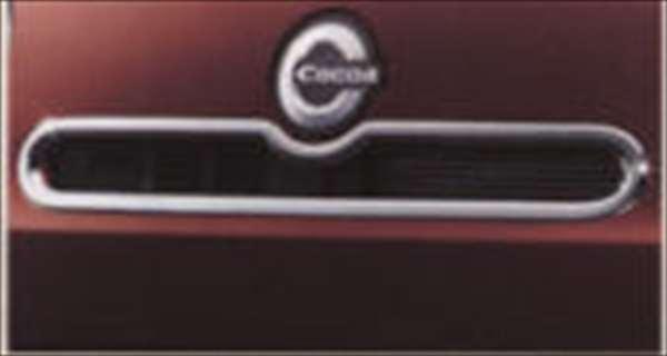『ミラココア』 純正 L675S L685S フロントアッパーグリル(メッキ) パーツ ダイハツ純正部品 miracocoa オプション アクセサリー 用品