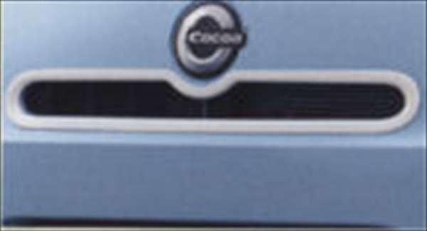 『ミラココア』 純正 L675S L685S フロントアッパーグリル(パールホワイト) パーツ ダイハツ純正部品 miracocoa オプション アクセサリー 用品