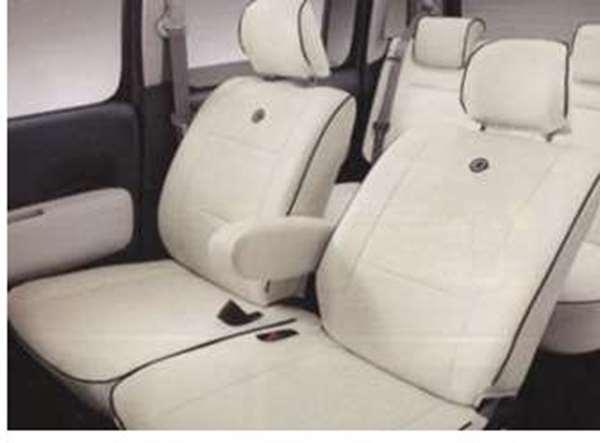 『ミラココア』 純正 L675S L685S シートカバー(Mode Line) パーツ ダイハツ純正部品 座席カバー 汚れ シート保護 miracocoa オプション アクセサリー 用品