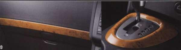 『デュアリス』 純正 KJ10 KNJ10 木目調パネルAキット(ATシフトフィニッシャー+グローブボックス部) パーツ 日産純正部品 インテリアパネル 内装パネル DUALIS オプション アクセサリー 用品