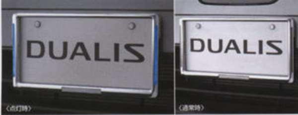 『デュアリス』 純正 KJ10 KNJ10 イルミネーション付きナンバートリムセット(フロント:イルミネーションン付き リヤ:クロームメッキ)※リヤ封印注意 パーツ 日産純正部品 DUALIS オプション アクセサリー 用品