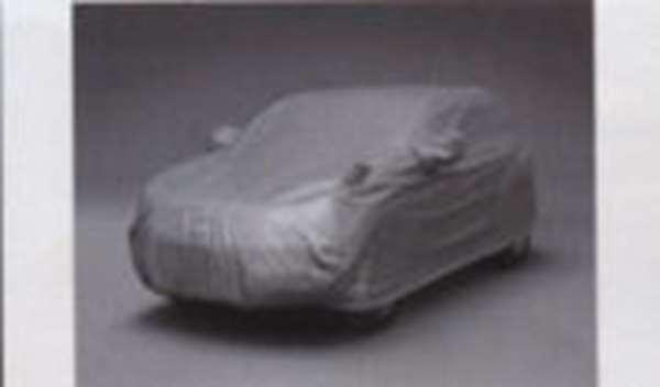 『デュアリス』 純正 KJ10 KNJ10 ボディカバー(防炎タイプ) パーツ 日産純正部品 カーカバー ボディーカバー 車体カバー DUALIS オプション アクセサリー 用品