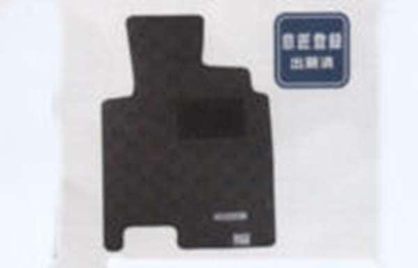 『デュアリス』 純正 KJ10 KNJ10 フロアカーペット(スタンダード:1台分)ブラック MRR00 パーツ 日産純正部品 カーペットマット フロアマット カーペットマット DUALIS オプション アクセサリー 用品