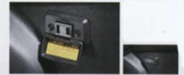 『デュアリス』 純正 KJ10 KNJ10 マルチアウトレット(AC100V電源:最大出力100W) パーツ 日産純正部品 DUALIS オプション アクセサリー 用品