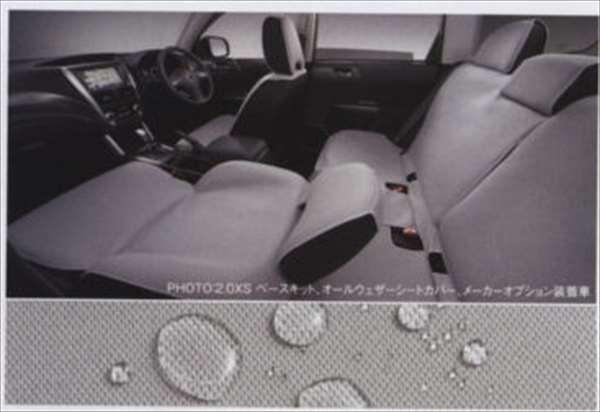 『フォレスター』 純正 SHJ SH5 SH9 オールウエザーシートカバー リヤ用 1脚分 パーツ スバル純正部品 座席カバー 汚れ シート保護 Forester オプション アクセサリー 用品