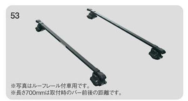 『フレアクロスオーバー』 純正 MS31S ベースキャリア パーツ マツダ純正部品 FLAIR オプション アクセサリー 用品